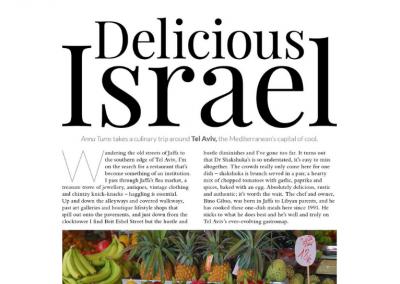 Delicious Israel – Manor magazine